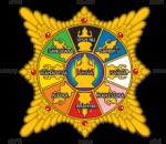 220px-Surya_Majapahit_Diagram.svg
